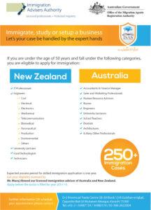 New Zealand and Australia Career Opportunities