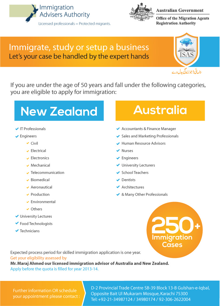 New Zealand and Australia Career Opportunities
